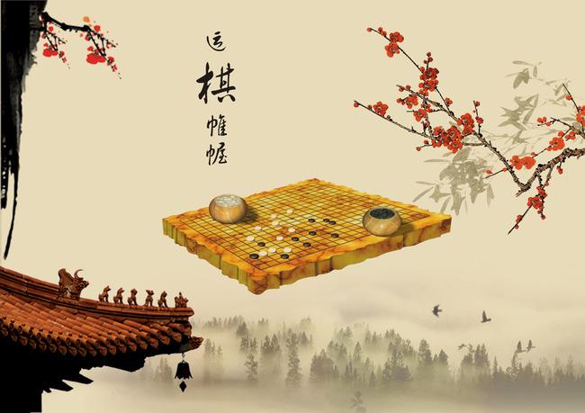 围棋复古梅花中国风展板图片