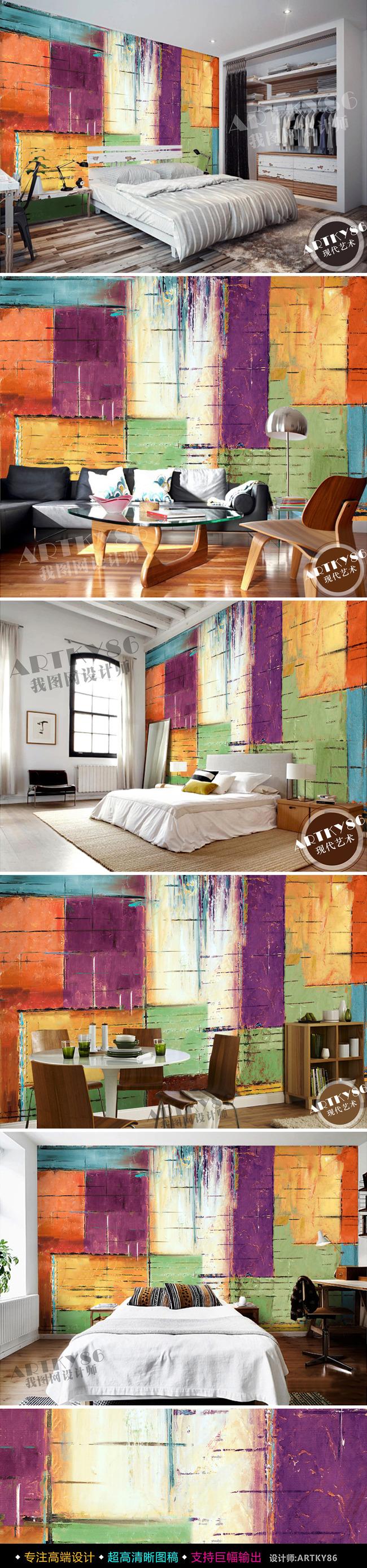 清新浪漫唯美方块线条色块拼接油画背景墙