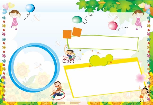 儿童节手抄小报模板下载(图片编号:13182896)