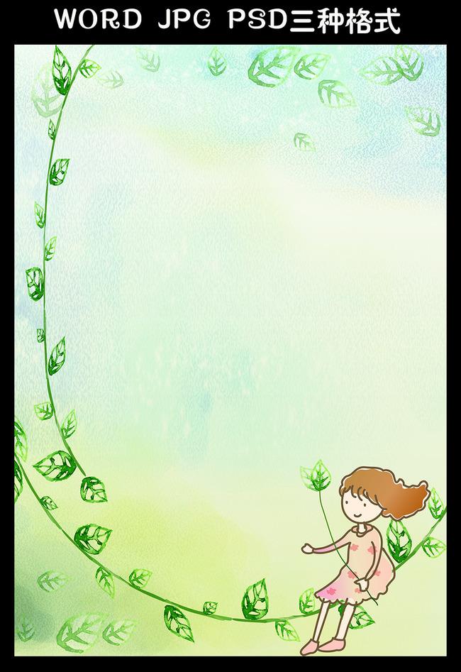 卡通可爱女孩叶子信纸背景图片