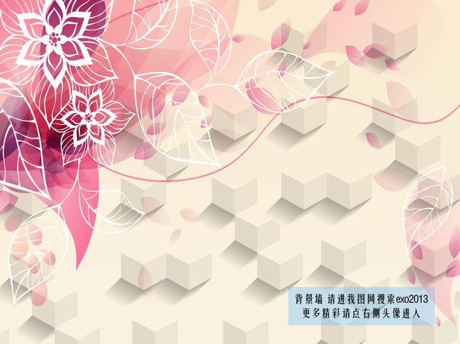 唯美梦幻花朵3d电视背景墙