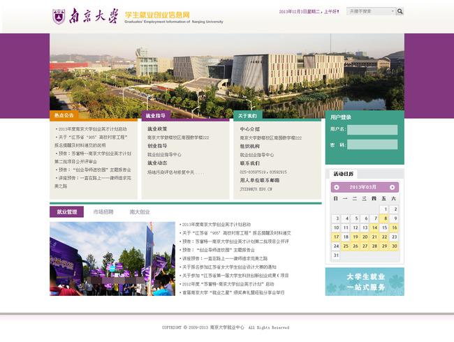 平面设计 网页设计模板