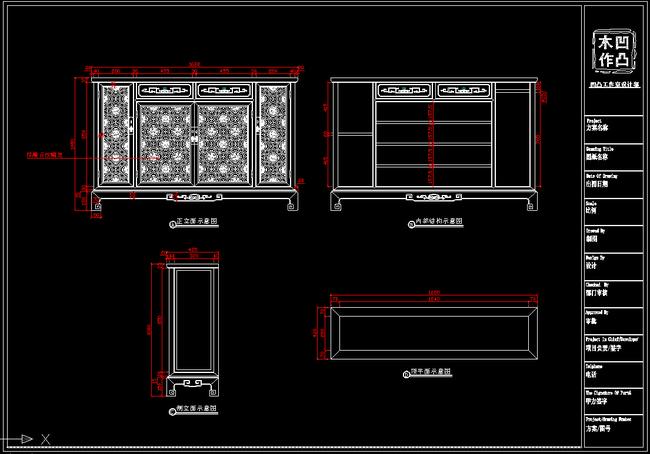 鞋柜手绘图平面图
