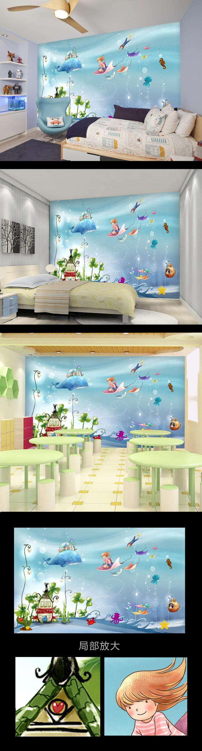儿童房手绘沙滩螃蟹
