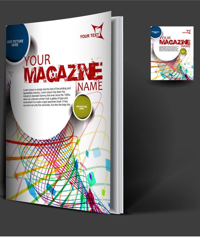 创意公司书籍画册封面设计