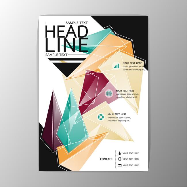 时尚个性创意画册封面设计