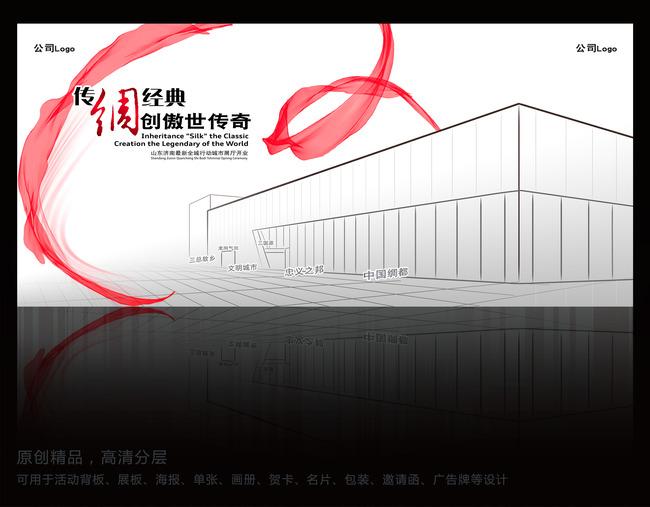 平面设计 海报设计 其他海报设计