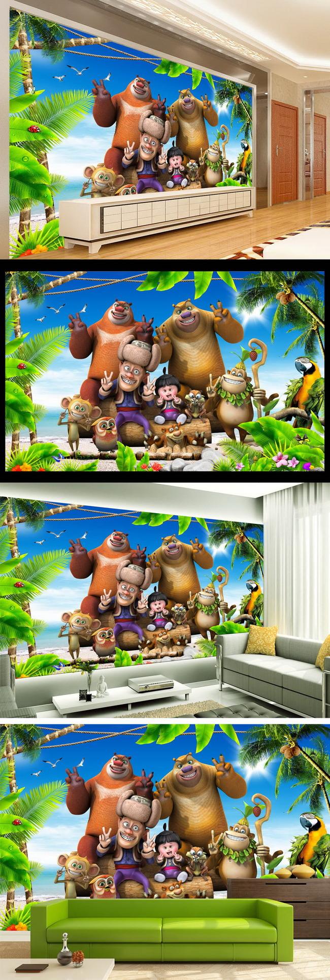 儿童房壁画 壁纸 儿童房 室内 装饰      壁画 儿童 卡通 可爱 熊出没