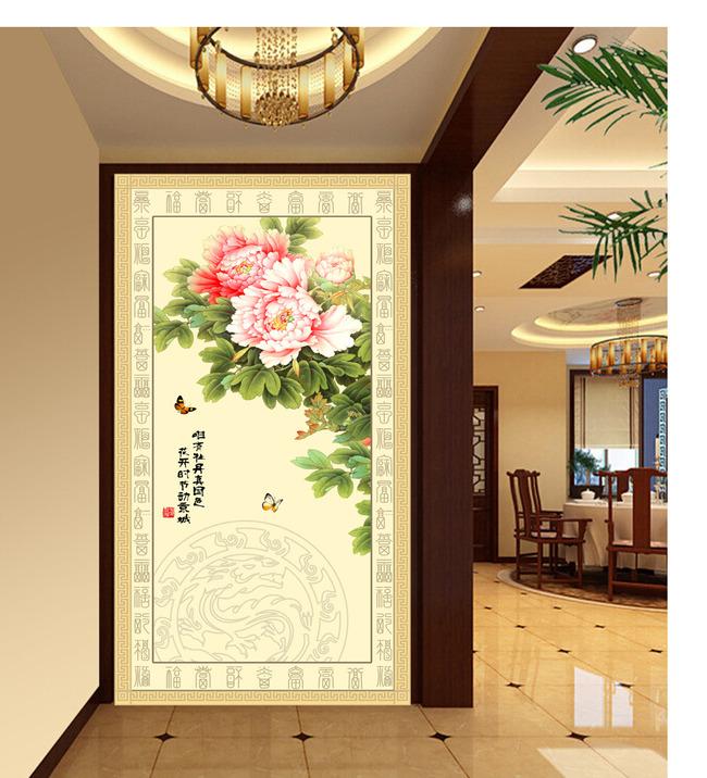 中式蝴蝶牡丹玄关过道背景墙设计下载图片