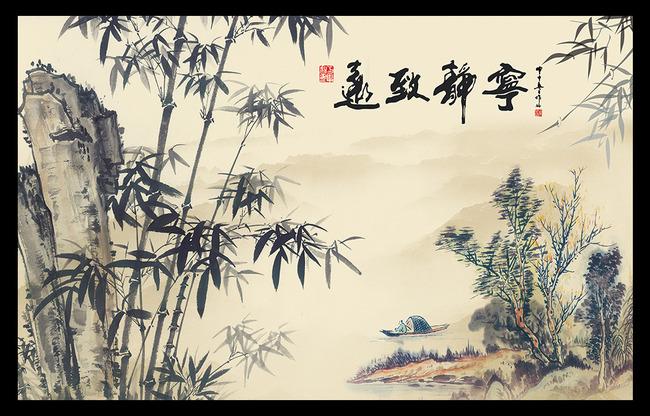 宁静致远中式壁画电视背景墙图片