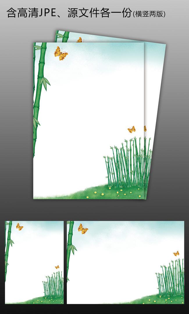 平面设计 海报设计 海报背景图
