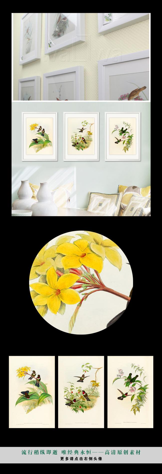 高清手绘简约复古小清新植物花鸟壁画装饰画