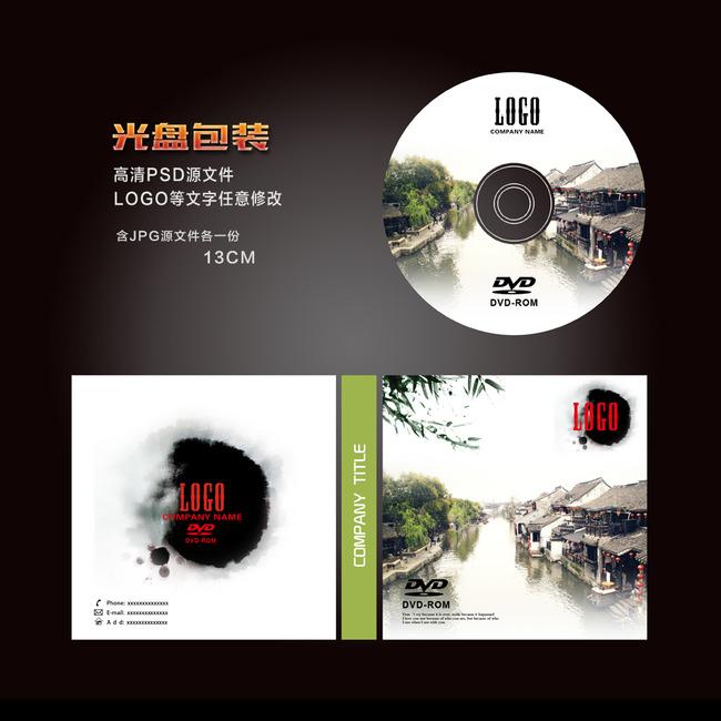 水墨文化古风光盘封面设计模板下载(图片编号:)