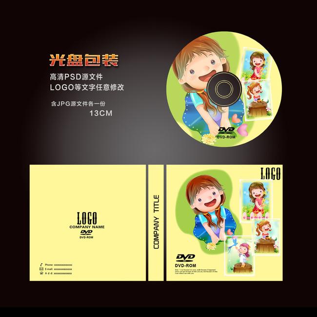 幼儿园毕业家有儿女纪念光盘封面包装设计模板下载