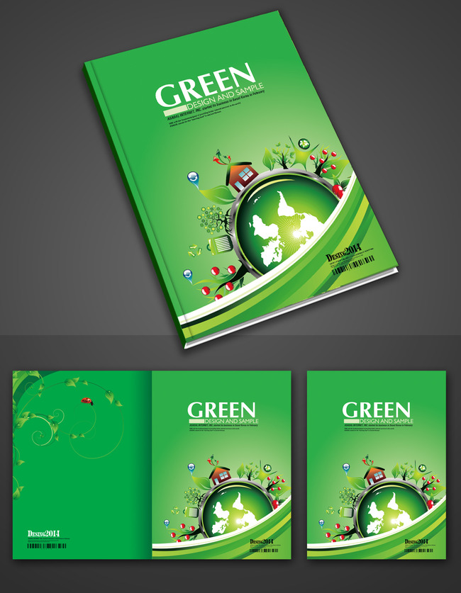 绿色环保生物科技画册封面图片