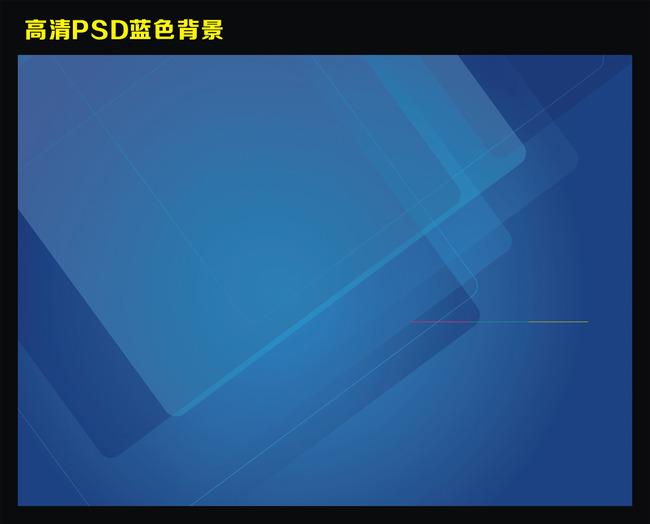 蓝色背景蓝色海报素材蓝色科技背景模板下载(图片编号