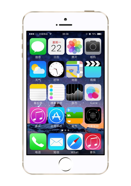 图标模板设计图片下载iphone5s手机界面图标模板设计psd 苹果手机界面图片