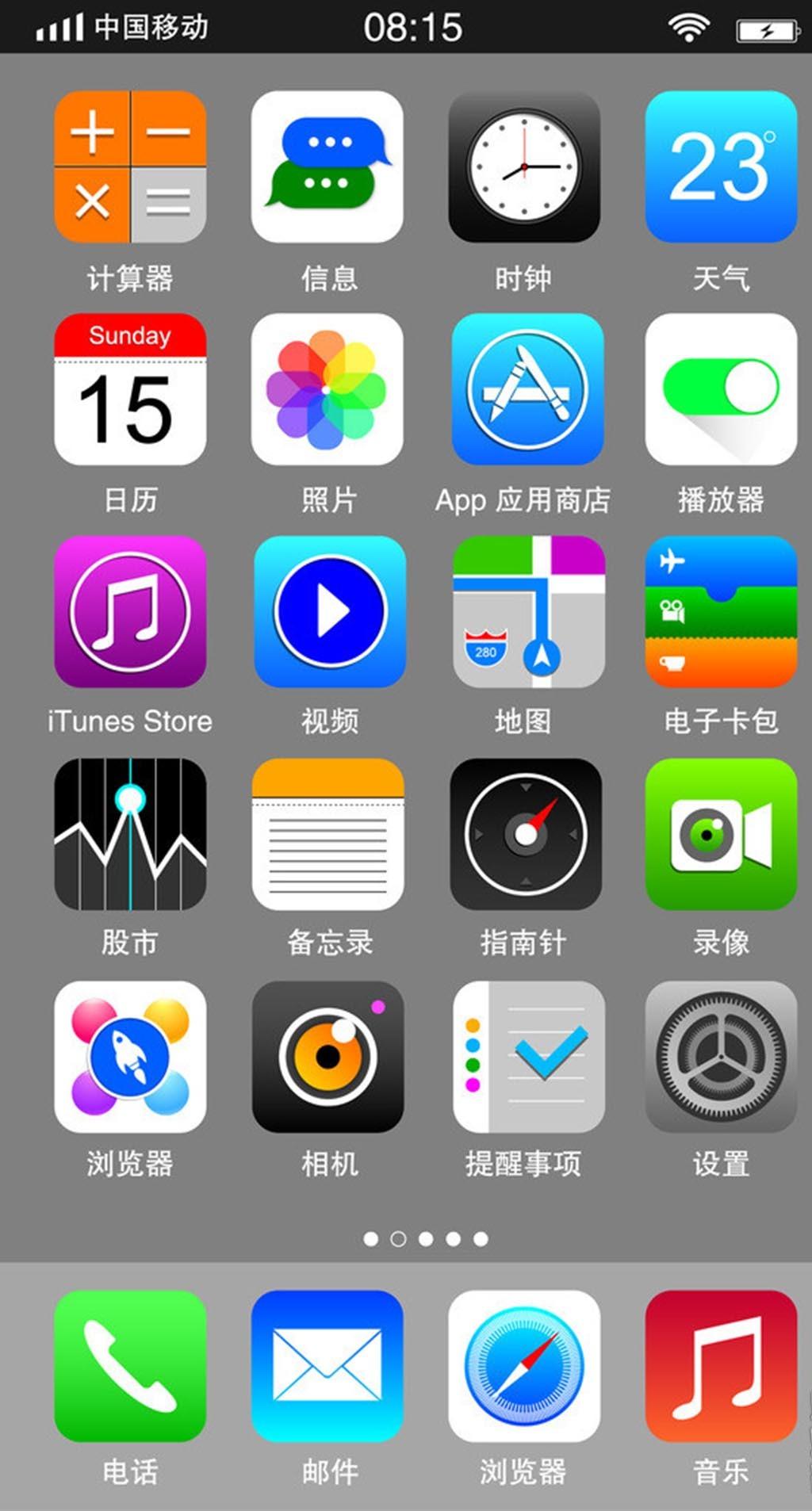 ipad 交互界面 图标设计 移动界面设计 矢量 ai  【声明】未经权利人