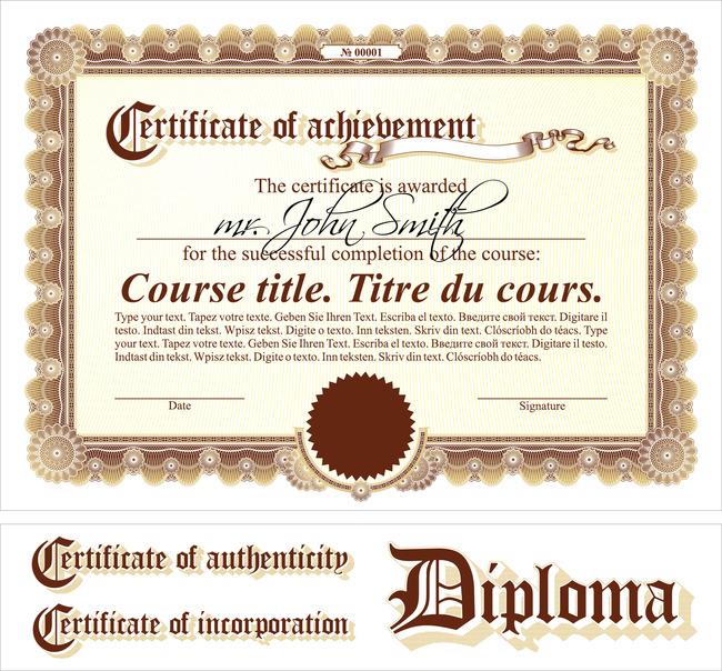 国外荣誉奖状证书模板