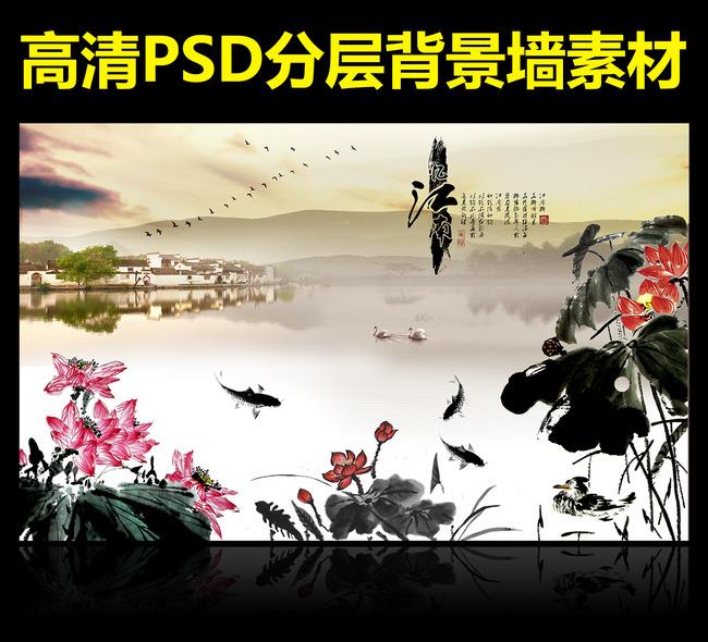 背景墙|装饰画 电视背景墙 手绘电视背景墙 > 中国风水墨江南电视背景