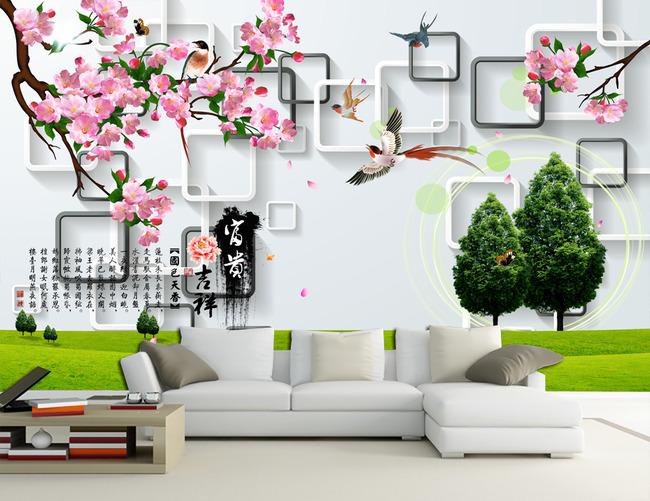 富贵吉祥田园风景客厅电视沙发背景墙壁画