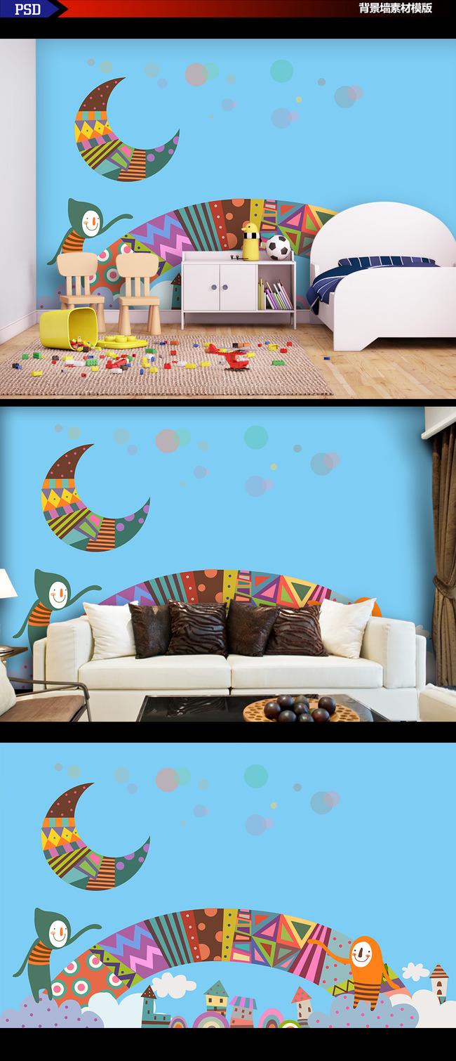 手绘 卡通壁纸 电视背景墙 背景墙 幼儿园壁画      电视墙 装饰画