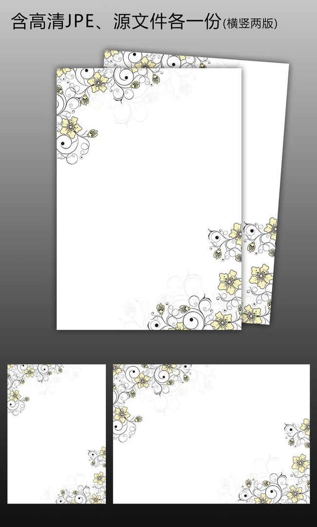 矢量清新花卉信纸背景图片
