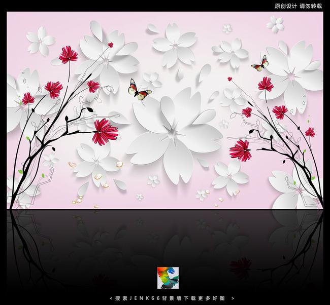 手绘花朵立体花瓣雅致时尚3d背景墙