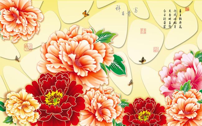 花开富贵牡丹图工笔画电视背景墙