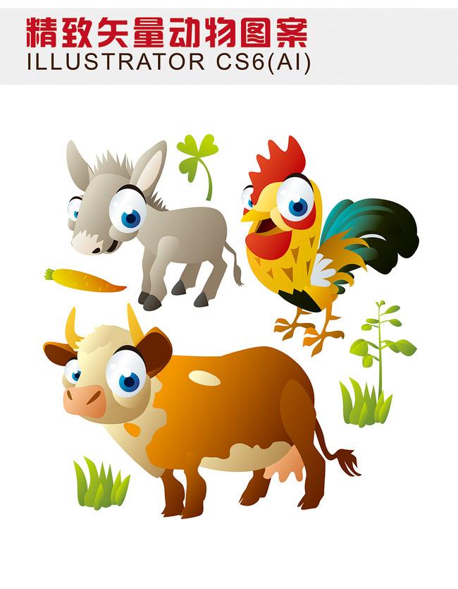 平面设计 花纹图案设计 动物图案 > 可爱矢量小动物图案  下一张&nbsp