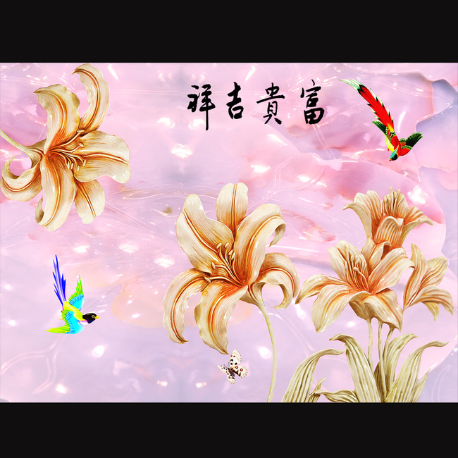 浮雕百合花玉雕电视背景墙纸壁画模板