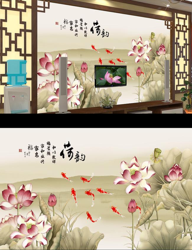 中式手绘荷花荷韵电视背景墙