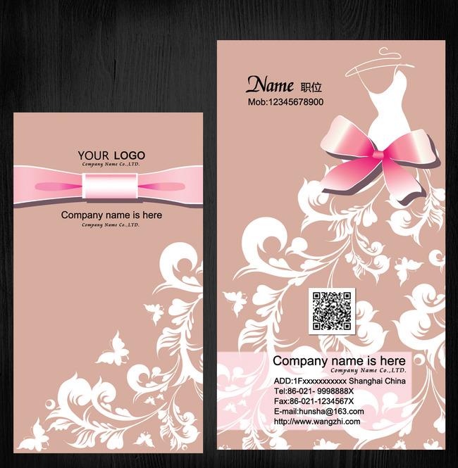 影楼礼服制作名片高端大气设计psd模板图片下载 婚纱批发零售店名片
