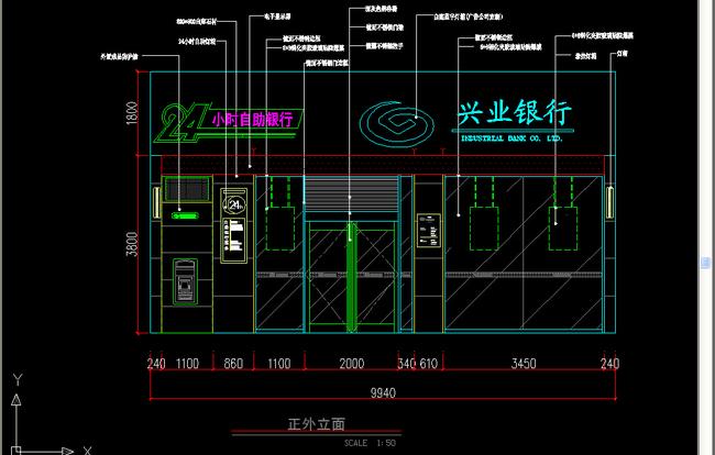 兴业银行设计图纸银行室内装修设计图纸