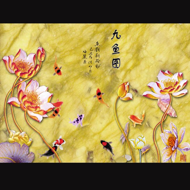 掛圖 壁畫 裝飾畫 古典 中國風 彩雕 背景墻 荷花 蓮花 山水國畫風景