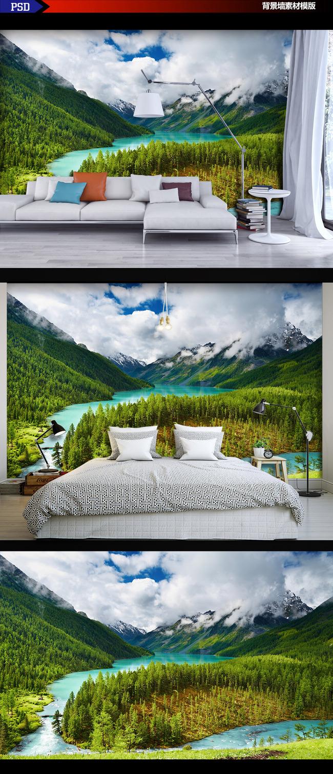 高清山脉湖泊森林自然景观背景墙