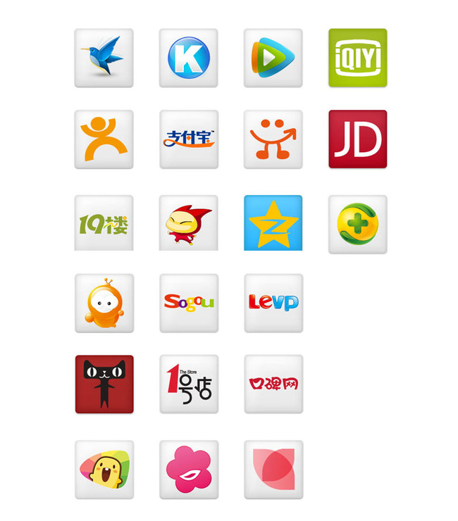 常见网站logo图标素材psd分层图片