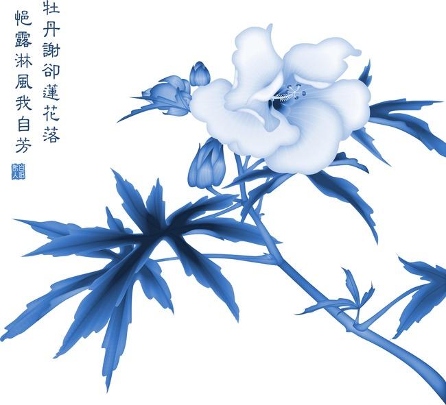 手绘青花瓷飞鸟
