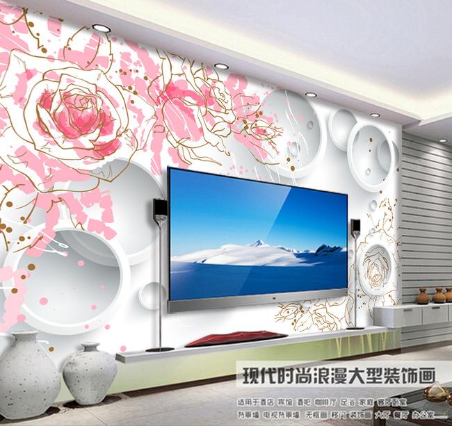 3d圆圈手绘玫瑰电视背景墙下载