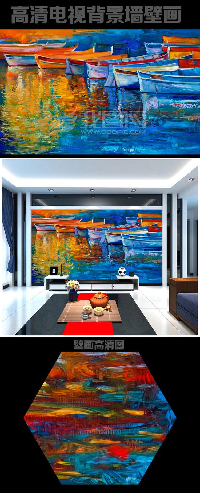 手绘宁静的港湾油画小船电视背景墙