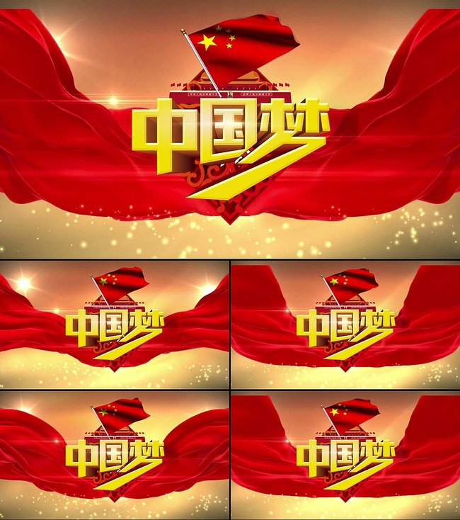 中国梦led视频背景模板下载(图片编号:13242534)