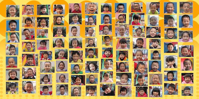 学校展板笑脸墙图片