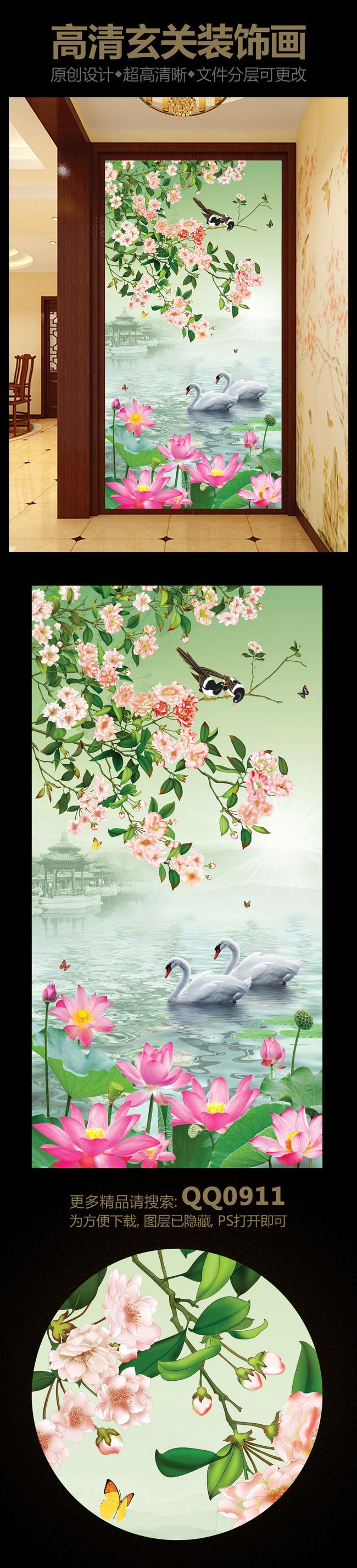 过道背景 玄关 花鸟玄关 国画 工笔花鸟 工笔画 绿色 蝴蝶 天鹅 湖边