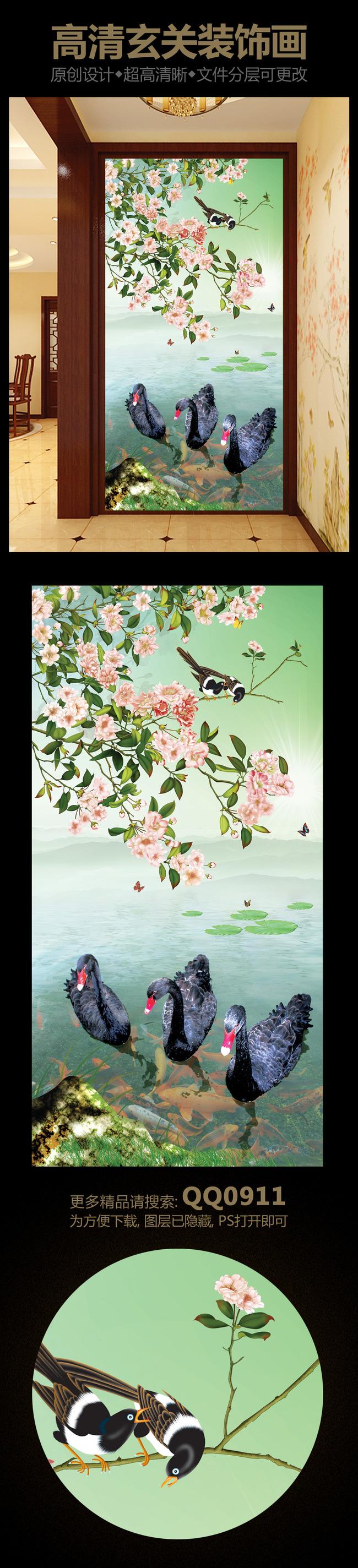 手绘高清山水花鸟玄关装饰画
