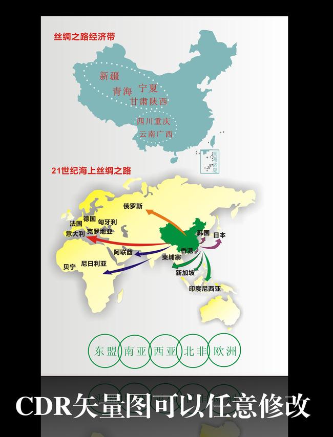 一带一路丝绸之路经济路线图地图展板图片