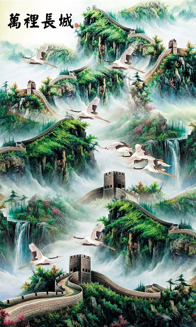 万里长城仙鹤山水画中式玄关