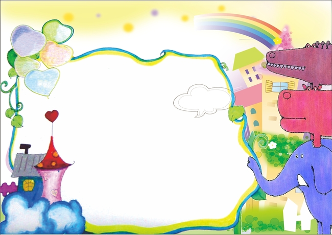 梦幻卡通创意读书手抄小报模板