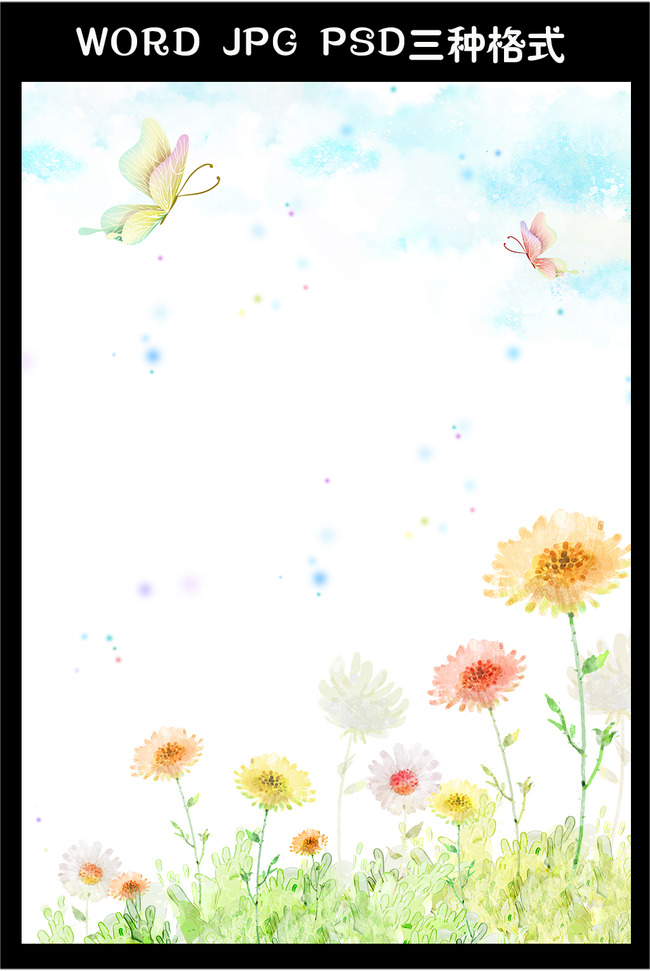 梦幻水彩花春意信纸背景图片