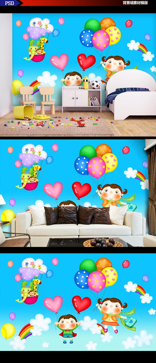 高清手绘卡通热气球背景墙