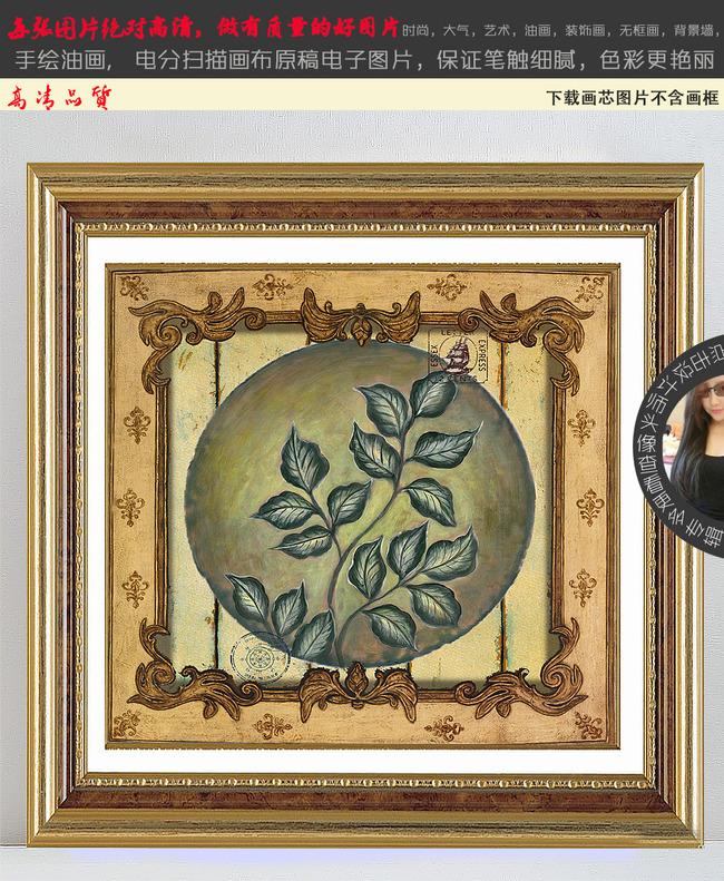 欧美手绘抽象花卉植物欧式花纹油画